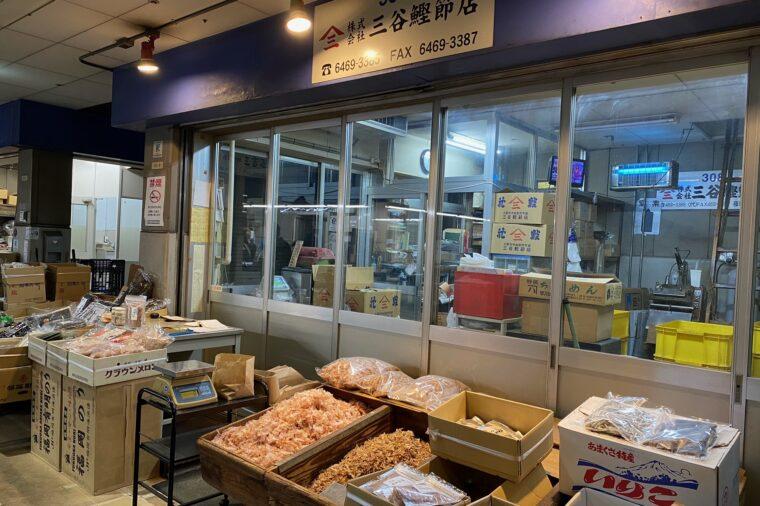 株式会社 三谷鰹節店